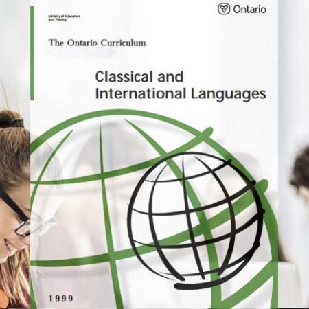 LVV4U: Classical Civilization, Grade 12, University